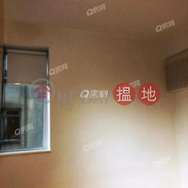 Block 8 Yat Wah Mansion Sites B Lei King Wan | 2 bedroom Low Floor Flat for Rent|Block 8 Yat Wah Mansion Sites B Lei King Wan(Block 8 Yat Wah Mansion Sites B Lei King Wan)Rental Listings (XGGD739101126)_3