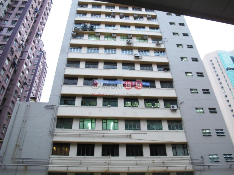 Shui Hong Industrial Building (Shui Hong Industrial Building) Kwai Chung|搵地(OneDay)(4)