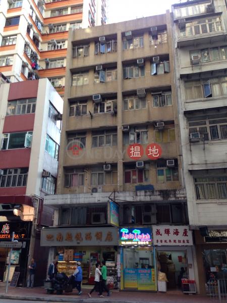 Hon Bong Building (Hon Bong Building) Shek Tong Tsui|搵地(OneDay)(4)