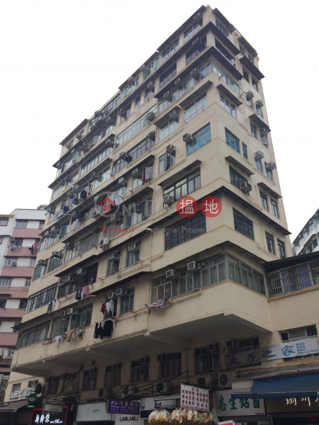 Hing Lung Building (Hing Lung Building) Prince Edward|搵地(OneDay)(1)