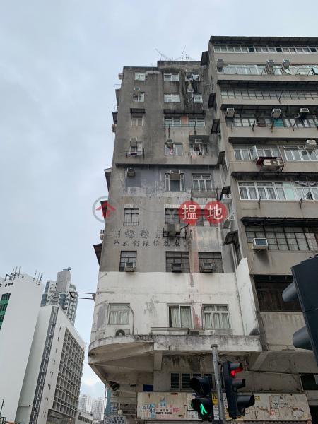 350 Ma Tau Wai Road (350 Ma Tau Wai Road) To Kwa Wan|搵地(OneDay)(1)
