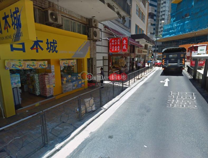 西區商業大廈|西區西區商業大廈(Western Commercial Building)出售樓盤 (chanc-05977)