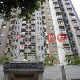 怡景花園,西營盤, 香港島