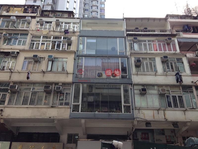 720-722 Shanghai Street (720-722 Shanghai Street) Prince Edward|搵地(OneDay)(2)