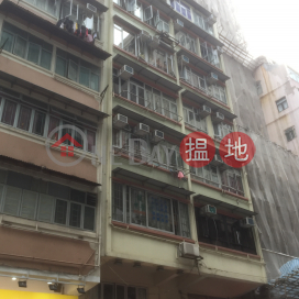55 Parkes Street,Jordan, Kowloon