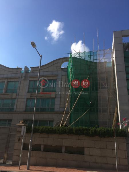 Supreme House (Supreme House) Kowloon Tong|搵地(OneDay)(1)