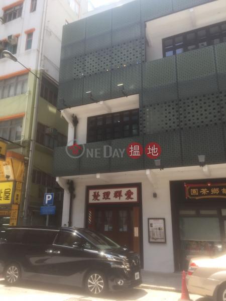 11 Mallory Street (11 Mallory Street) Wan Chai 搵地(OneDay)(2)