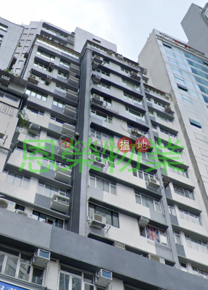 TEL 98755238|灣仔區信邦商業大廈(Shun Pont Commercial Building )出售樓盤 (KEVIN-2270191220)