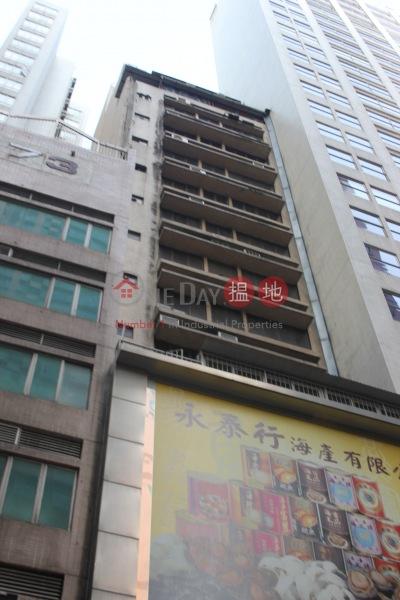 Shing Lee Yuen Building (Shing Lee Yuen Building) Sheung Wan|搵地(OneDay)(1)