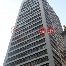 Arion Commercial Building|聯發商業中心