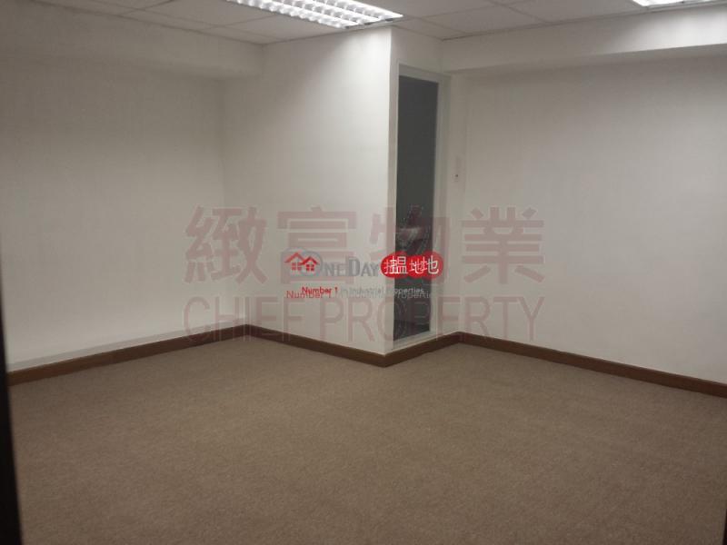 旺景工業大廈|黃大仙區旺景工業大廈(Wong King Industrial Building)出租樓盤 (skhun-05440)