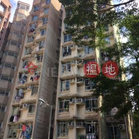 Lung Tak Court Block C Chi Tak House|龍德苑 C座 至德閣