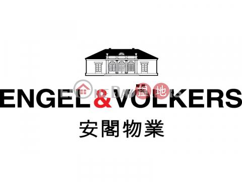 中半山三房兩廳筍盤出售 住宅單位 富匯豪庭(Regence Royale)出售樓盤 (EVHK8175)_0