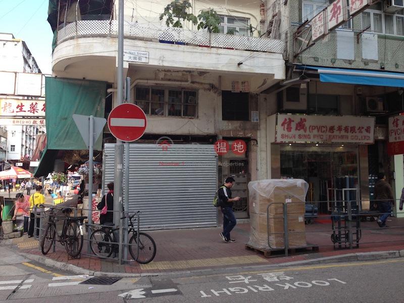 104 Tai Nan Street (104 Tai Nan Street) Prince Edward|搵地(OneDay)(1)