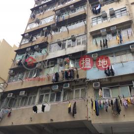 189 Tai Nan Street,Sham Shui Po, Kowloon