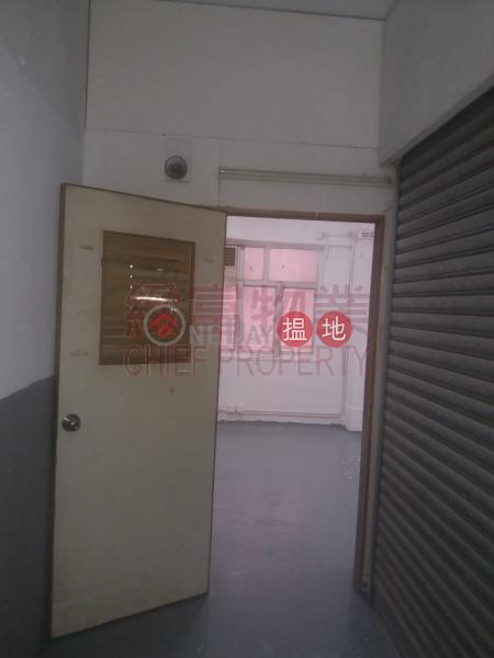 Kai Tak Factory Building | 99-100 King Fuk Street | Wong Tai Sin District, Hong Kong | Rental | HK$ 6,900/ month