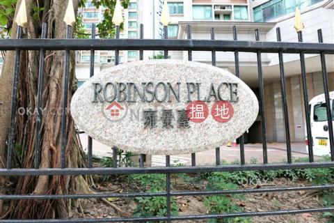 3房2廁,實用率高,星級會所《雍景臺出售單位》 雍景臺(Robinson Place)出售樓盤 (OKAY-S566)_0