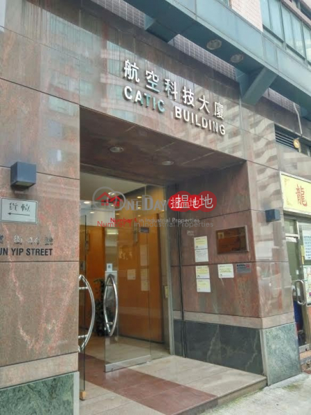 CATIC BLDG, Catic Building 航空科技大廈 Rental Listings | Kwun Tong District (lcpc7-05914)