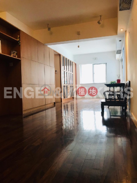 Kent Mansion, Please Select, Residential Sales Listings | HK$ 14.6M