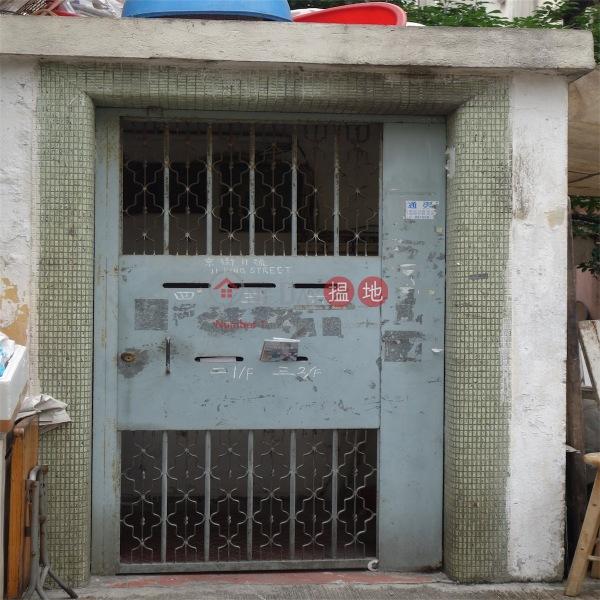 京街11號 (11 King Street ) 銅鑼灣|搵地(OneDay)(1)