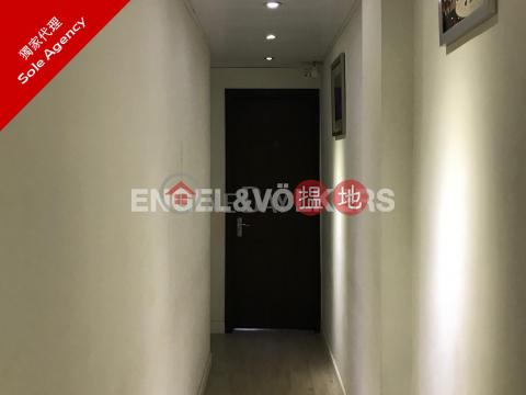 紅磡4房豪宅筍盤出售|住宅單位|榮豐大樓(Wing Fung Building)出售樓盤 (EVHK41802)_0