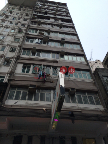 Lai Chi Kok Mansion (Lai Chi Kok Mansion) Prince Edward|搵地(OneDay)(3)