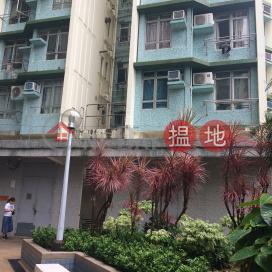 Kai Shun House, Kai Tin Estate,Lam Tin, Kowloon