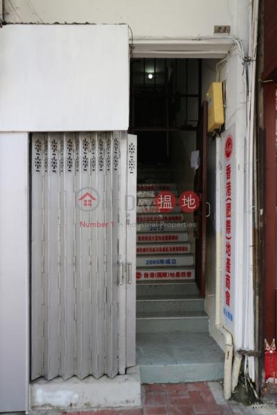 廣福道71號 (71 Kwong Fuk Road) 大埔 搵地(OneDay)(2)