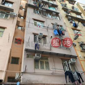 26 Pang Ching Street,To Kwa Wan, Kowloon