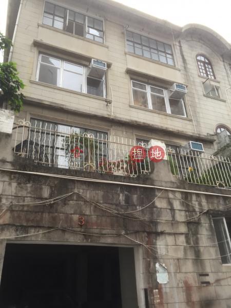 利群道3號 (3 Li Kwan Avenue) 大坑|搵地(OneDay)(2)