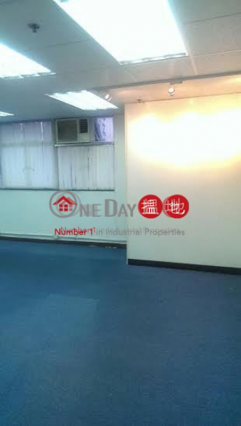 Property Search Hong Kong | OneDay | Industrial, Rental Listings, Haribest Industrial Building