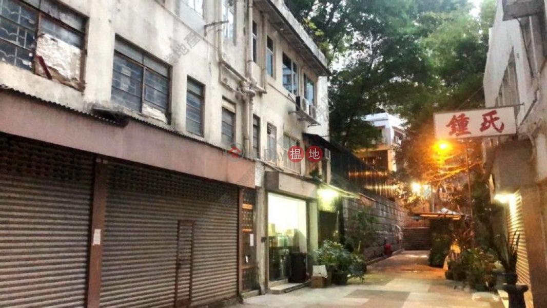HK$ 6.6M, 40-42 Circular Pathway | Western District, CIRCULAR PATHWAY