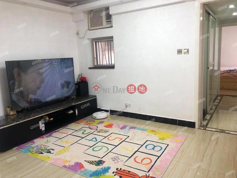 香港搵樓 租樓 二手盤 買樓  搵地   住宅出售樓盤 開揚遠景,廳大房大,實用三房康盛花園3座買賣盤