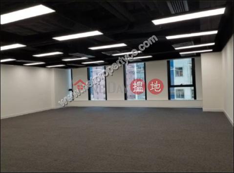 英皇集團中心|灣仔區英皇集團中心(Emperor Group Centre)出租樓盤 (A064856)_0