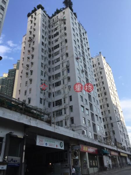 荔灣花園 C座 (BLOCK C LAICHIKOK BAY GARDEN) 荔枝角|搵地(OneDay)(1)