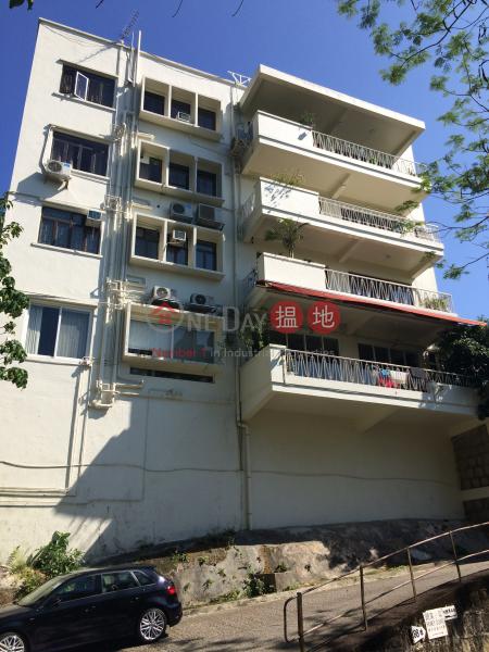 88A-88B Pok Fu Lam Road (88A-88B Pok Fu Lam Road) Pok Fu Lam|搵地(OneDay)(1)