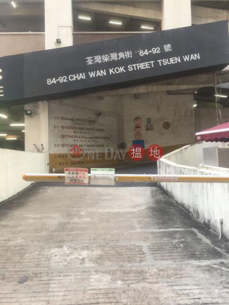 Shield Industrial Centre (Shield Industrial Centre) Tsuen Wan West|搵地(OneDay)(3)