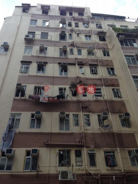 Wing Yue Yuen Building (Wing Yue Yuen Building) Sai Wan Ho|搵地(OneDay)(4)
