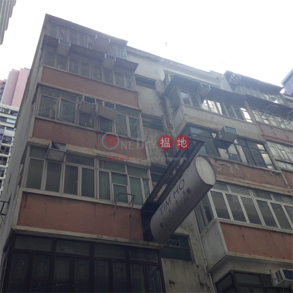 10-12 Anton Street (10-12 Anton Street) Wan Chai|搵地(OneDay)(4)