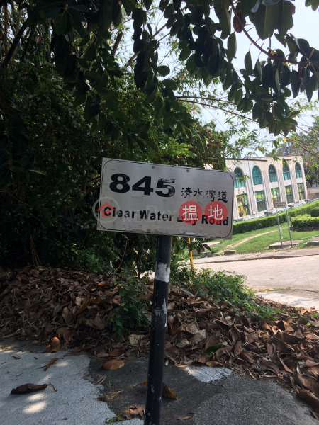 845 Clear Water Bay Road (845 Clear Water Bay Road) Clear Water Bay|搵地(OneDay)(1)