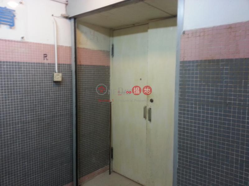 國際工業中心|沙田國際工業中心(International Industrial Centre)出售樓盤 (charl-01804)