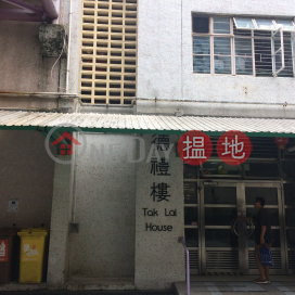 Tak Lai House (Block 2) Tak Tin Court,Lam Tin, Kowloon
