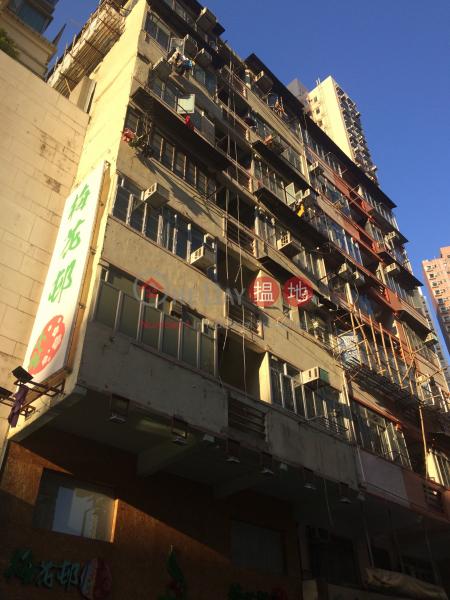 460 Castle Peak Road (460 Castle Peak Road) Cheung Sha Wan|搵地(OneDay)(1)