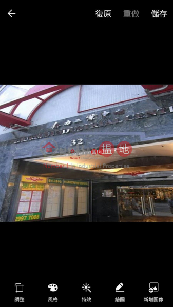 Laurals industrial Centre, Laurels Industrial Centre 泰力工業中心 Rental Listings   Wong Tai Sin District (dcden-05395)