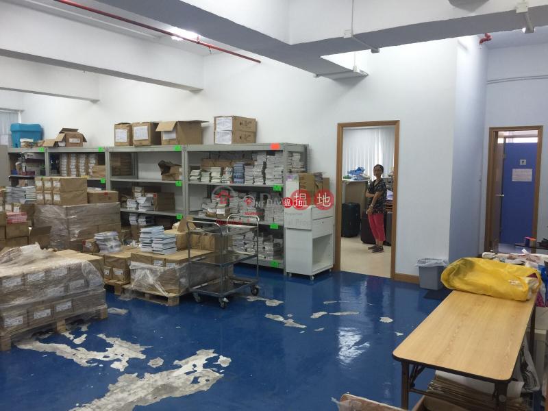 華麗工業中心|沙田華麗工業中心(Wah Lai Industrial Centre)出售樓盤 (harib-04087)