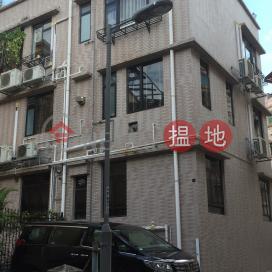 19 Chung Shan Terrace|鍾山臺19號