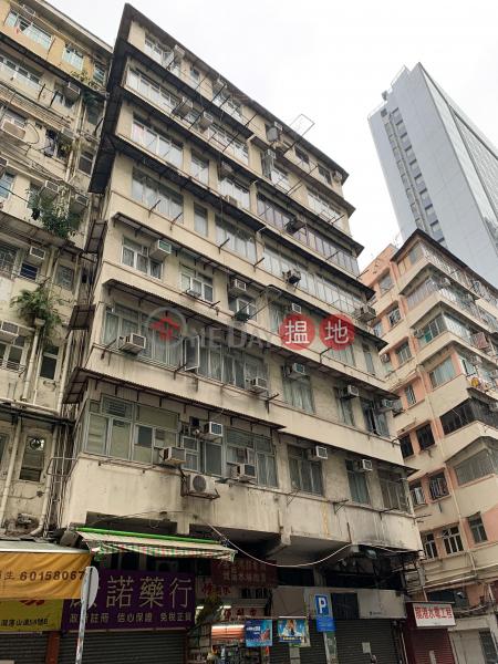 18 Ha Heung Road (18 Ha Heung Road) To Kwa Wan|搵地(OneDay)(1)