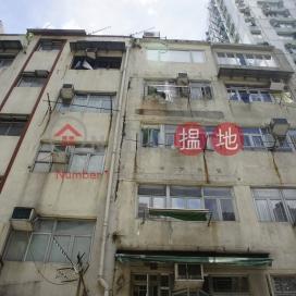 73 First Street,Sai Ying Pun, Hong Kong Island