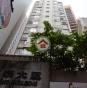 Kar Ho Building (Kar Ho Building) Central DistrictGraham Street35-39號|- 搵地(OneDay)(1)
