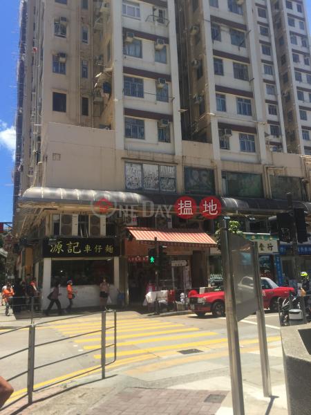 金源洋樓B座 (Block B Goldmine Building) 柴灣 搵地(OneDay)(2)